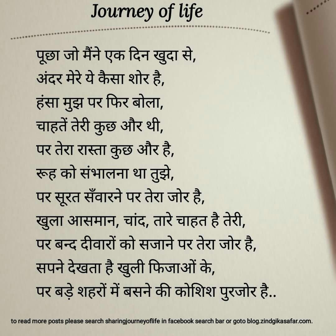 99476701 khamoshiyan smart khan first love quotes