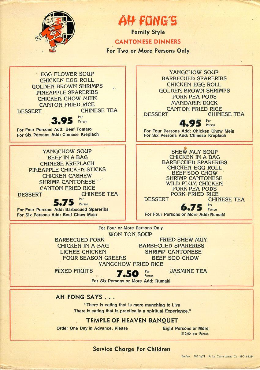 Ah Fong S To Go Menu Beverly Hills Vintage Menu Classic Menu Chinese Food Menu