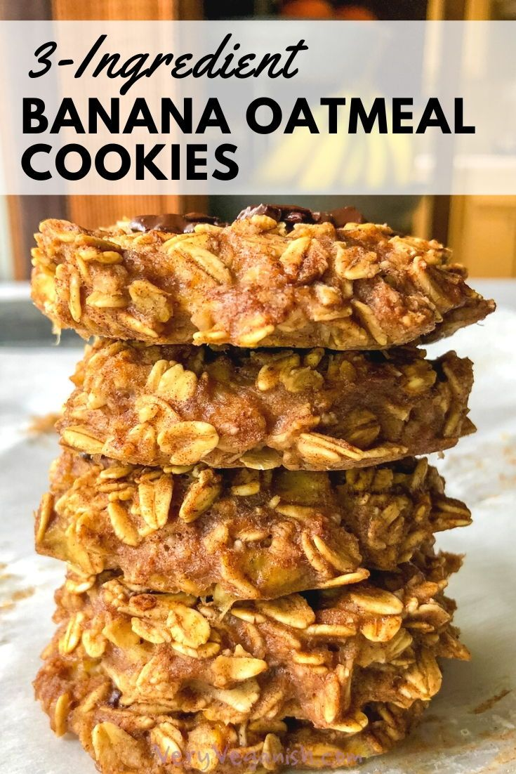 3 Ingredient Banana Oatmeal Breakfast Cookies (no