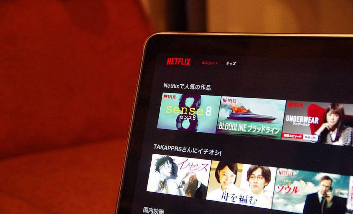 Des codes Netflix permettent d'accéder à des films et