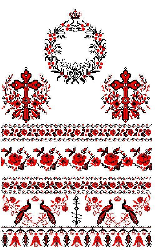 Узоры вышивок свадебных рушников