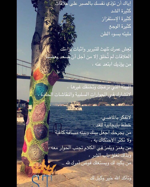 Instagram Photo By Waad Alturki Apr 28 2016 At 9 01am Utc Instagram Photo Instagram Photo