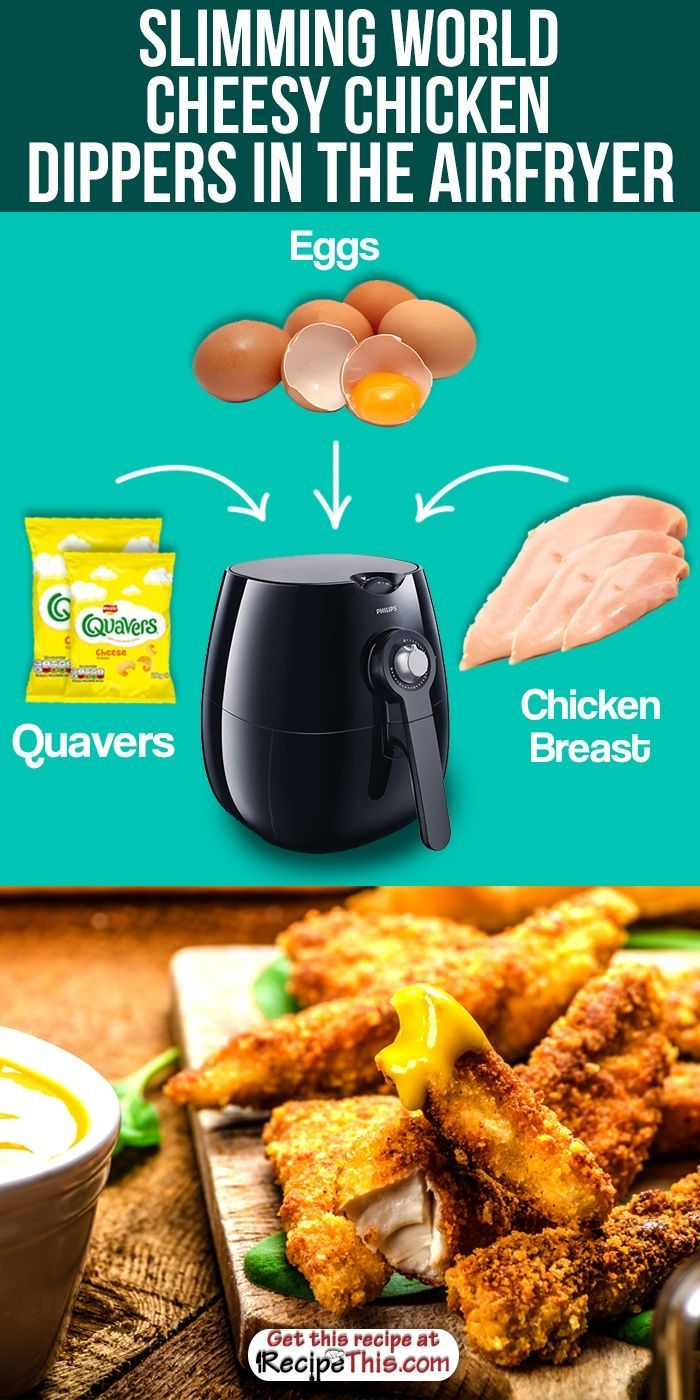 Slimming World Cheesy Chicken Dippers In The Airfryer