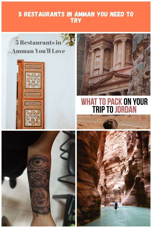 5 Restaurants in Amman, Jordan You Need to Try #travel #jordan #middleeast Amman jordans 5 Restaurants in Amman You Need to Try #ammanjordan 5 Restaurants in Amman, Jordan You Need to Try #travel #jordan #middleeast Amman jordans 5 Restaurants in Amman You Need to Try #ammanjordan 5 Restaurants in Amman, Jordan You Need to Try #travel #jordan #middleeast Amman jordans 5 Restaurants in Amman You Need to Try #ammanjordan 5 Restaurants in Amman, Jordan You Need to Try #travel #jordan #middleeast Am #ammanjordan