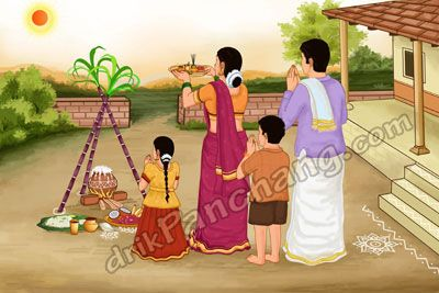 Happy Thai Pongal Hope You Had A Great Day With Milk Rice
