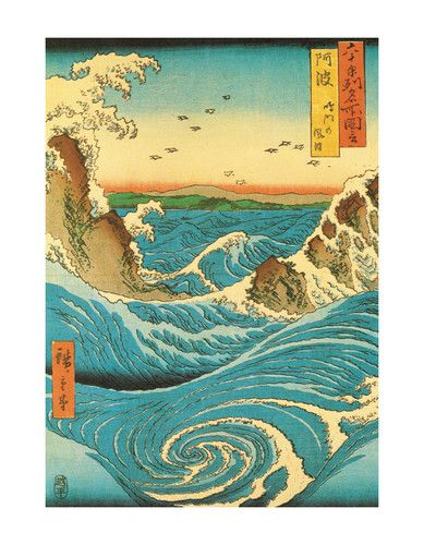 Hiroshige Impressive Bright Colorful Asian Poster Print VERY LIMITED RARE WOW