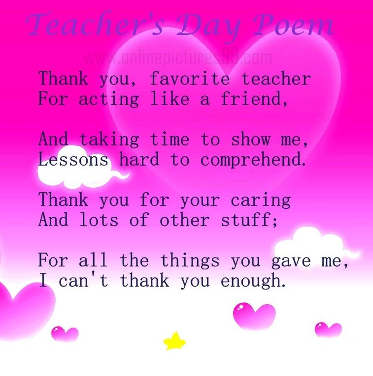 Teachers Day Poems in English, Short Poetry Images ...