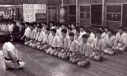 Mas Oyama's first dojo
