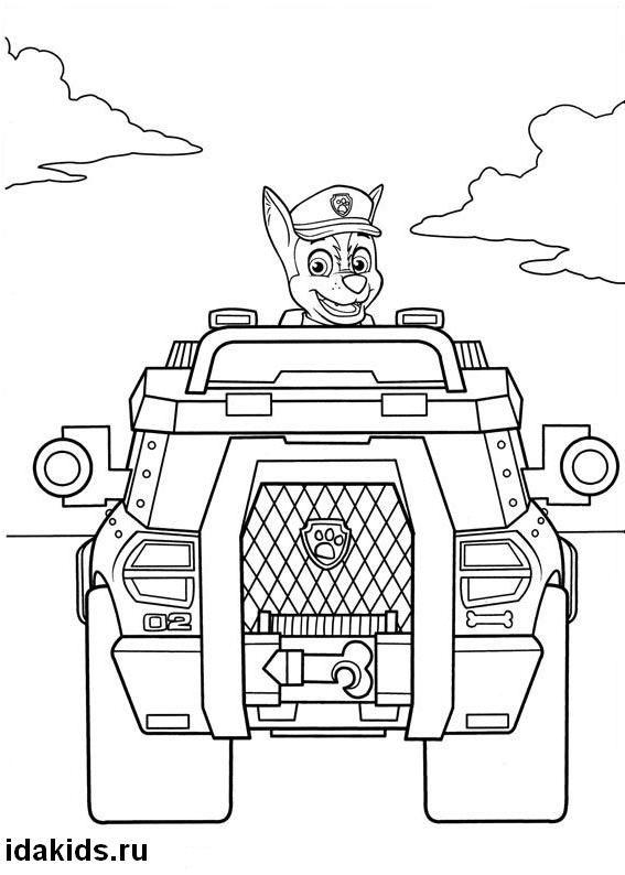 Раскраска Щенячий Патруль Гонщик едет в автомобиле ...