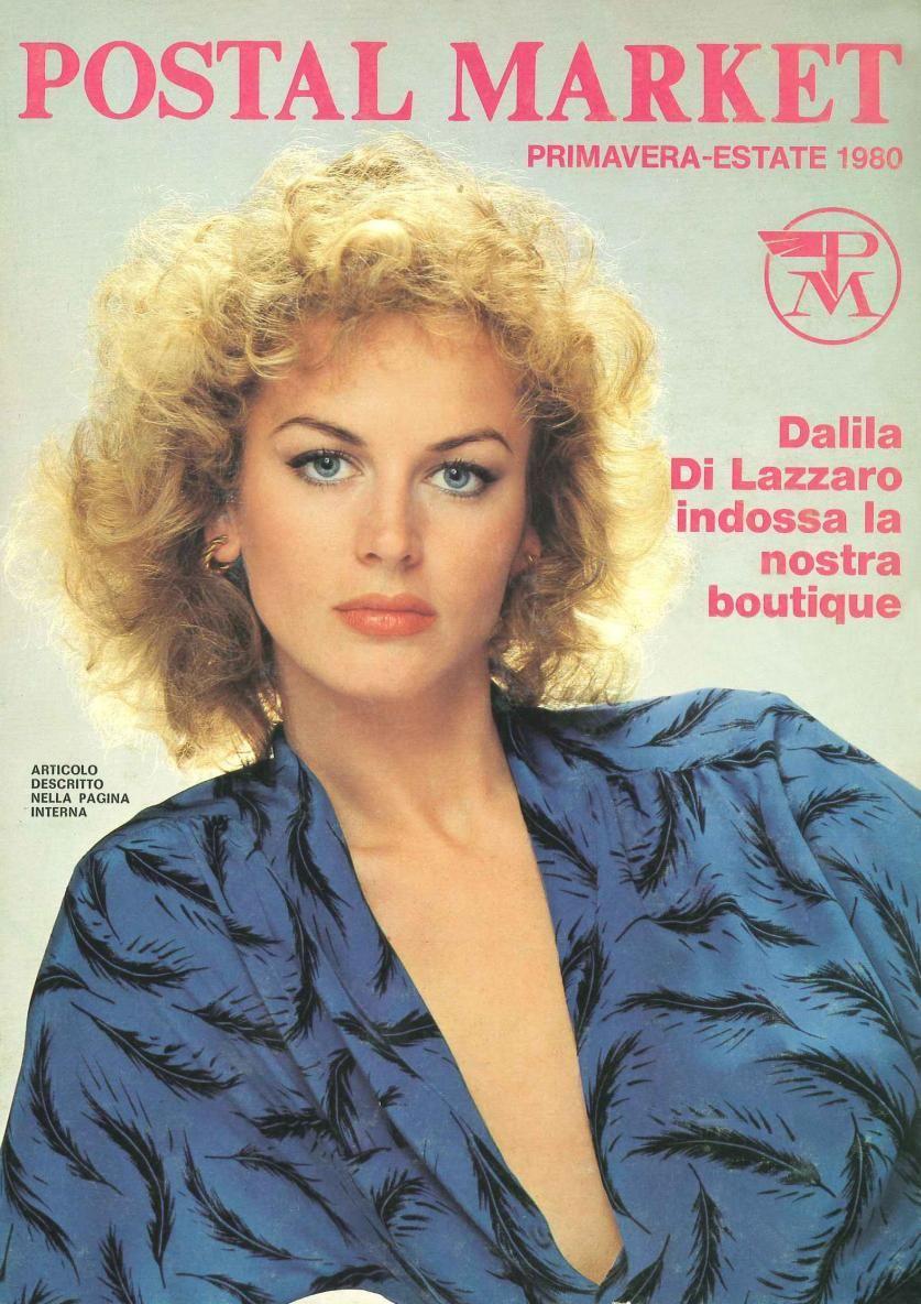 catalogo-postal-market-1980-dalida-di-lazzaro