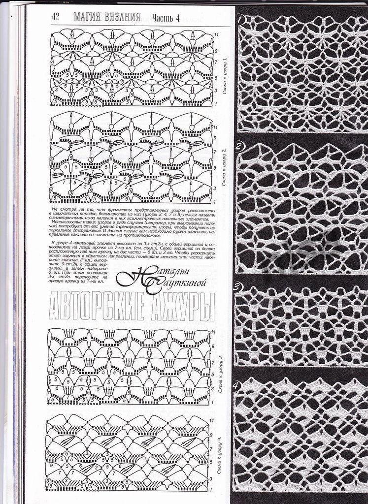 irish crochet pattern...nadezda-novitsenkova - «Duplet 142_59.jpg ...
