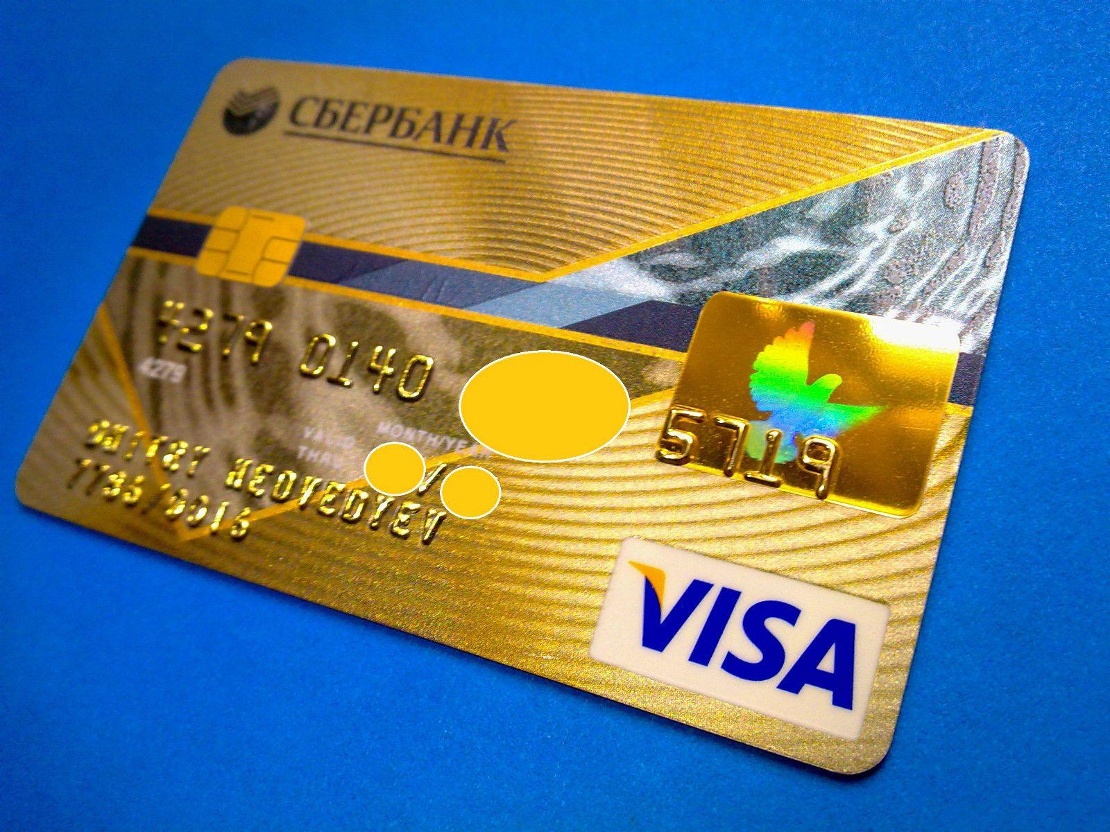 займы онлайн на золотая карта