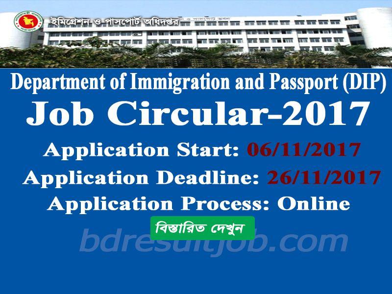 Department of Immigration and Passport (DIP) Office Assistant Cum - office assistant job description