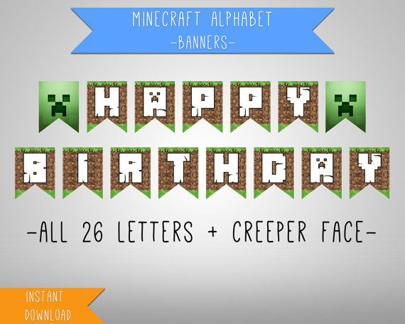Charming Minecraft Banners Printable Minecraft Pennants By BadaBoomParty