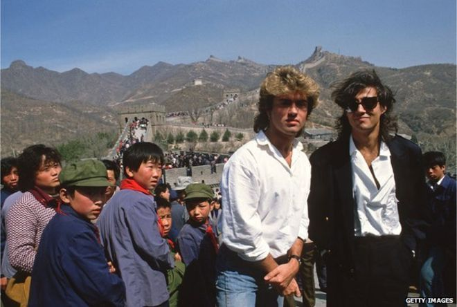 Wham! in China.