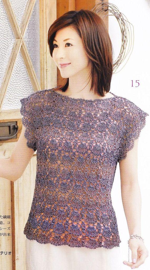 Free crochet pattern top blouse shirt | Crochet Ladies Top ...