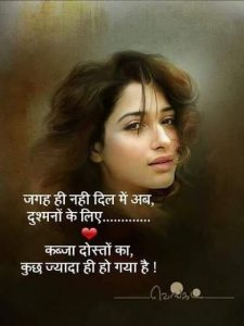 Best Latest Tareef Shayari For Girl With Whatsapp Status Dp