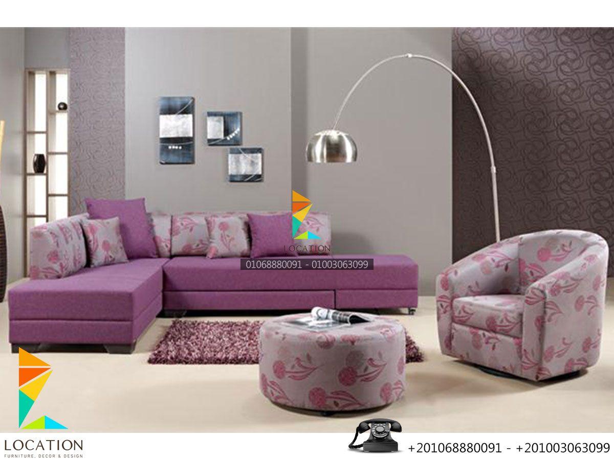 كتالوج صور ركنات مودرن 2018 2019 لوكشين ديزين نت Living Room Sofa Design Corner Sofa Living Room Romantic Living Room