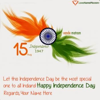 Pin On Independence Day Images
