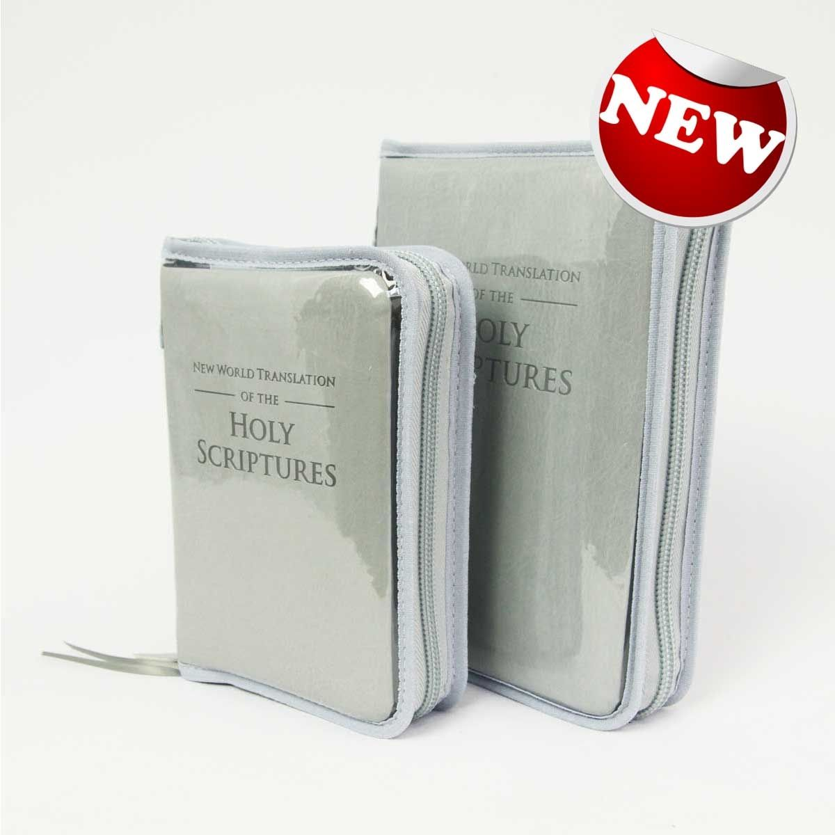 New World Translation Transparent Zipper Cover Vinyl Cover Pioneer Gifts Vinyl Cover Bible Covers