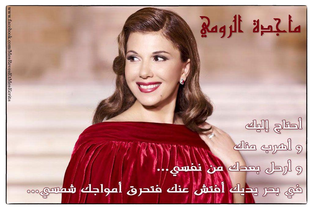 Mes Reves Et Mes Ecrits Singer International Festival Red Formal Dress
