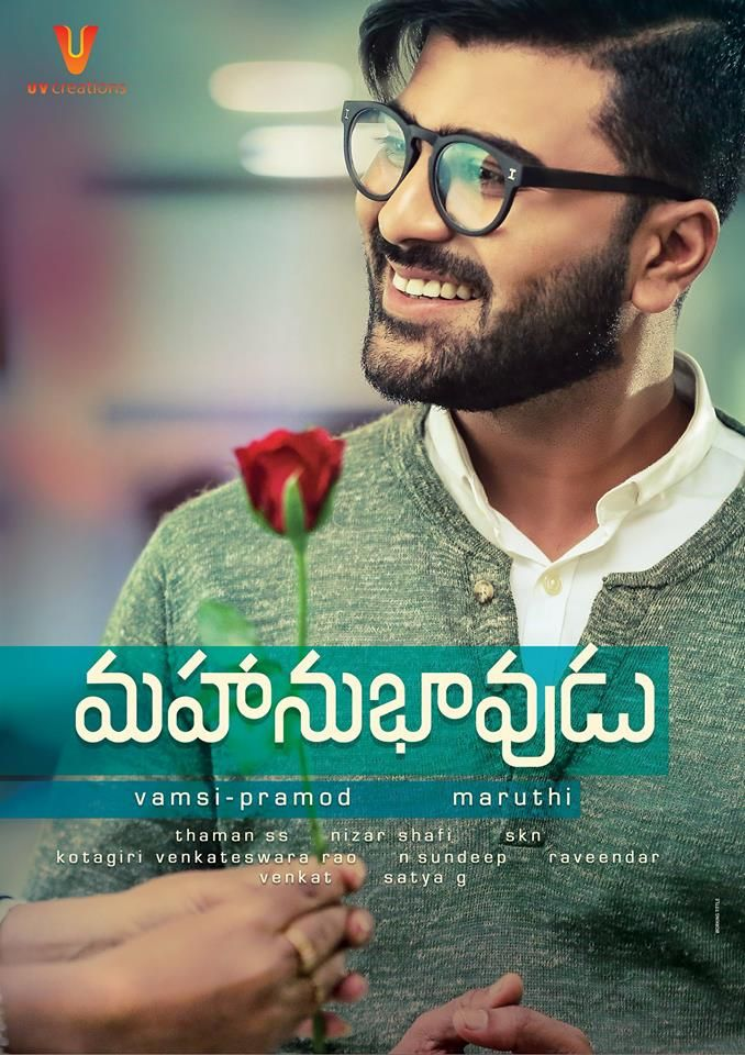 Presenting the #FirstLook Poster of #Sharwanand and