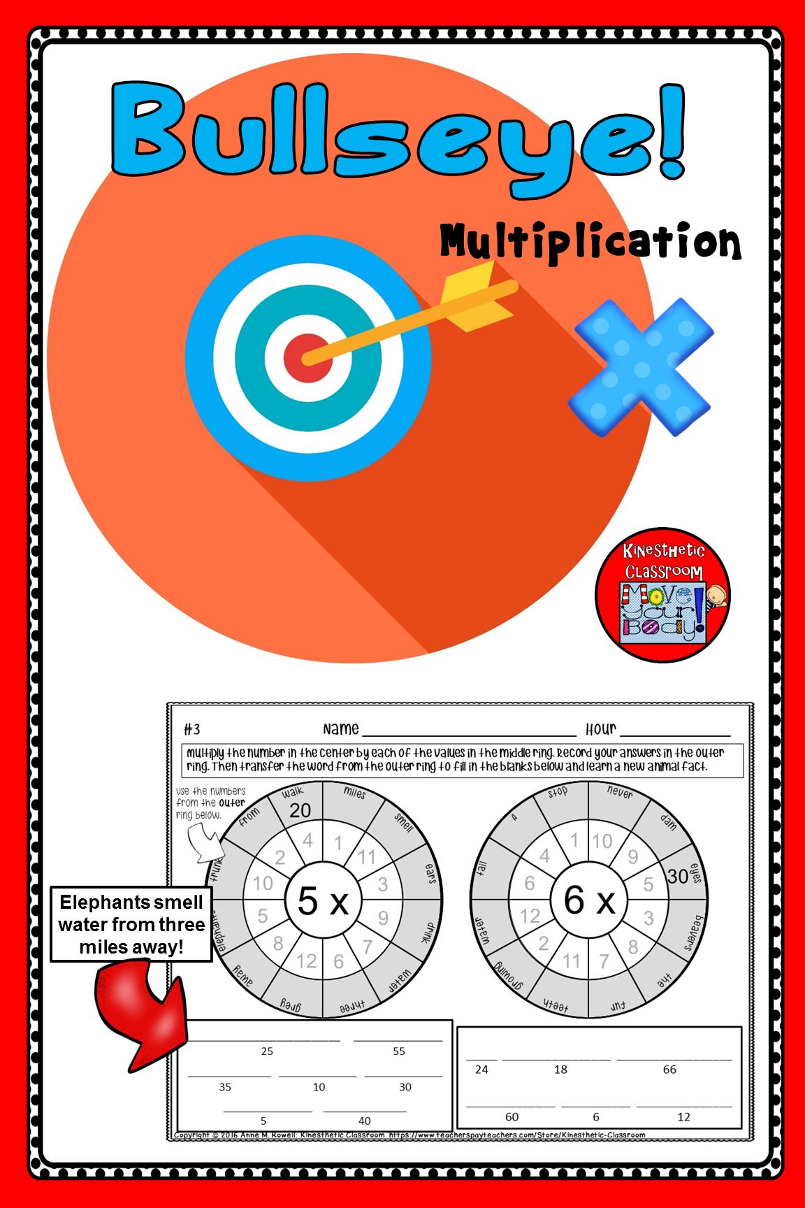 Multiplication Worksheets Bullseye
