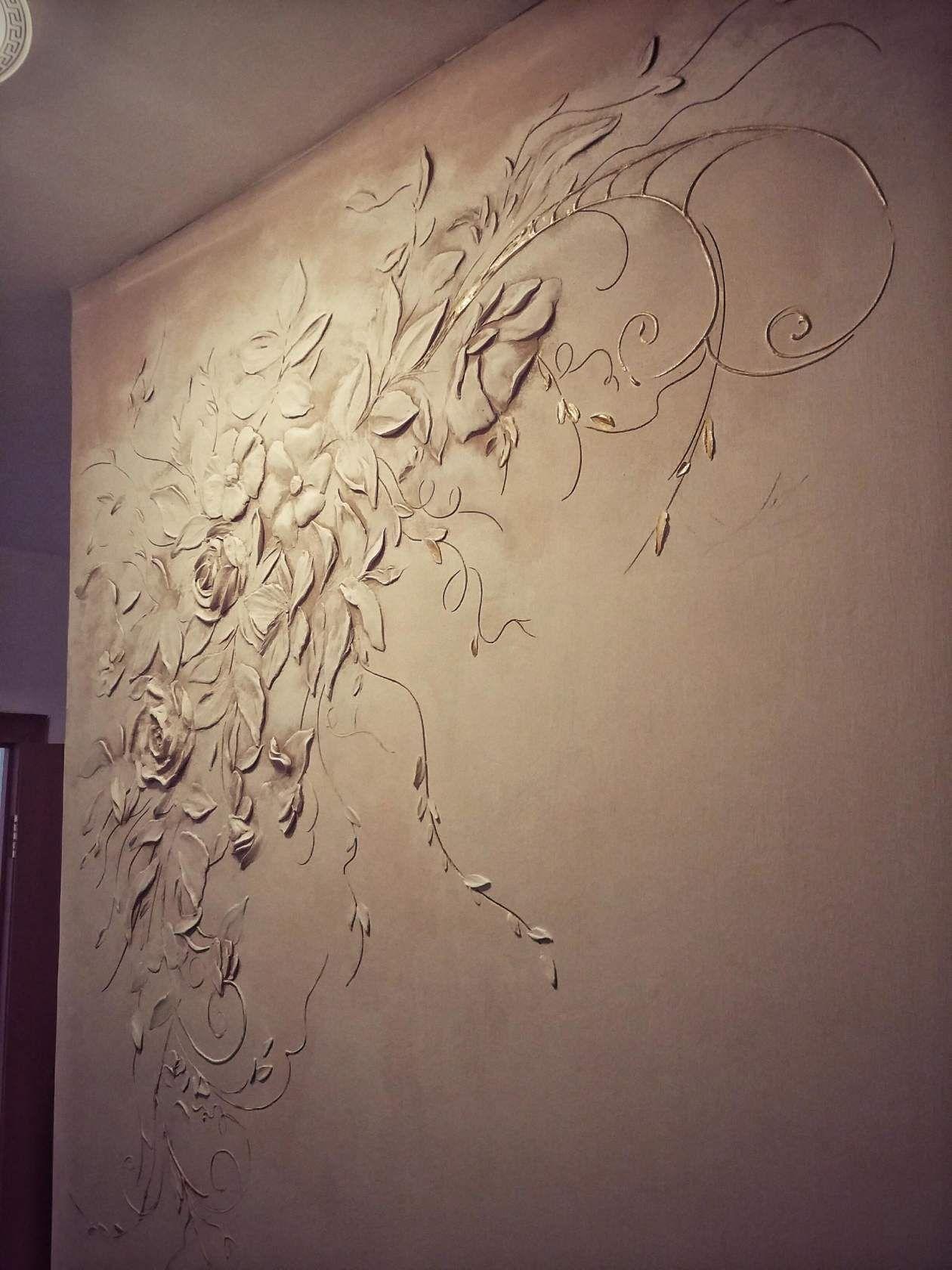 Фотография | PLASTER | Pinterest | Decoracion pared, Murales y ...