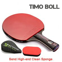 You Searched For Tennis Page 2 Of 3 Buy Sport Accessories Table Tennis Rubber Table Tennis Racket Table Tennis