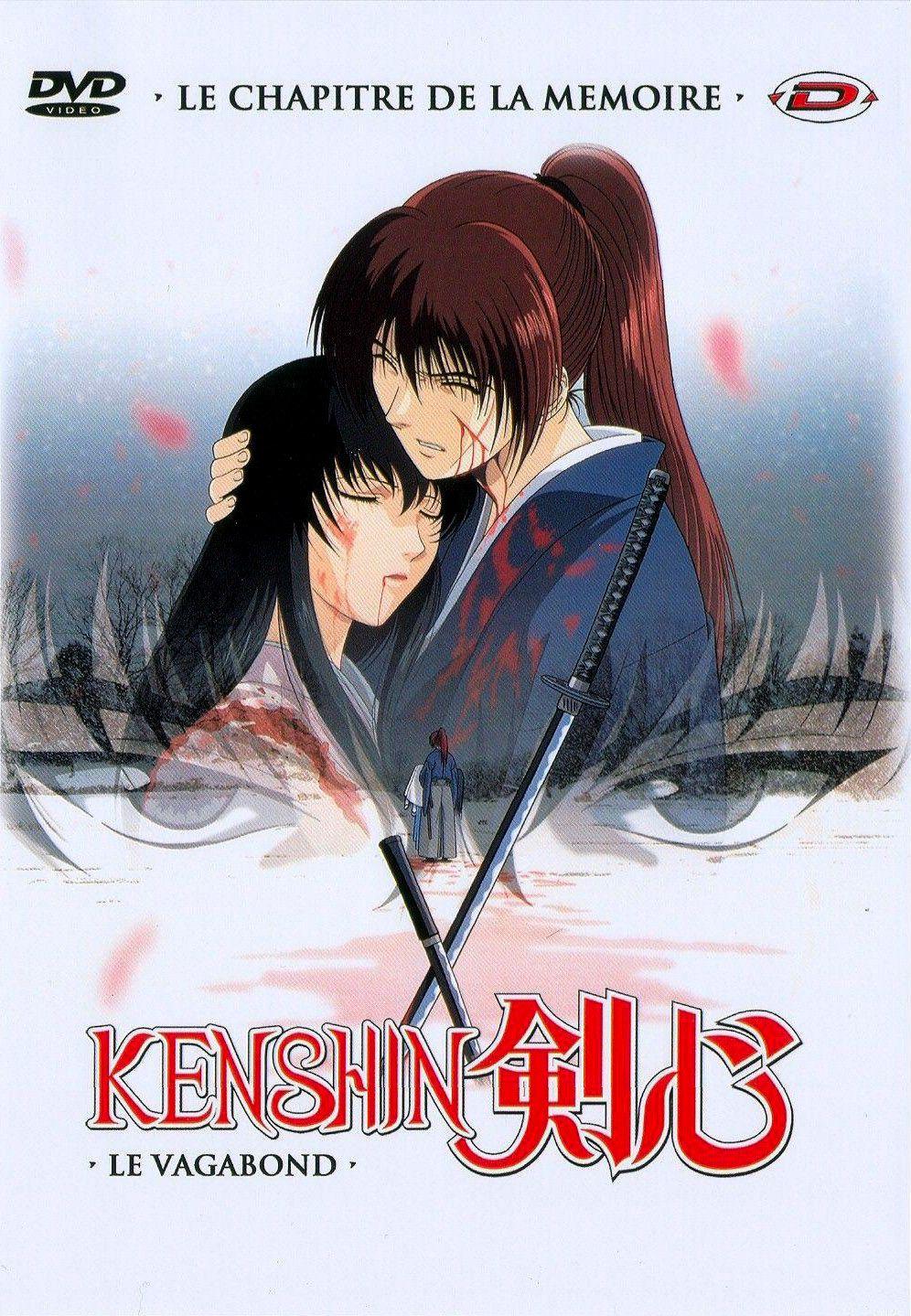 kenshin le vagabond le chapitre de la mémoire