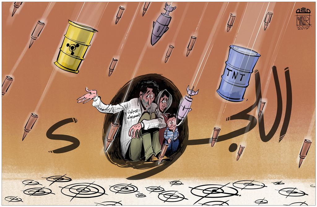 كاريكاتير الرأي كاريكاتير كارتون اللجوء سوريا Electronic Products Asd