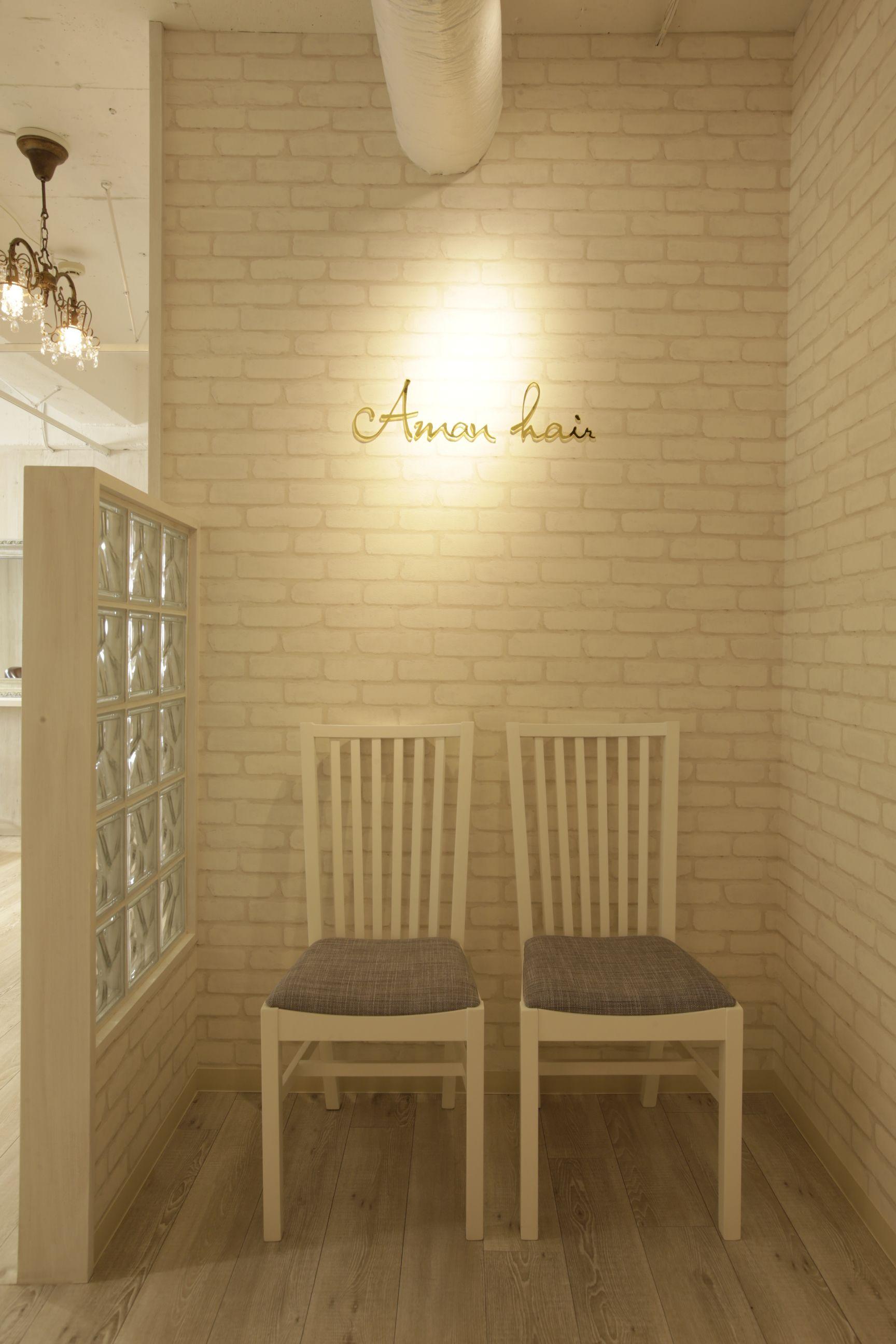 Beauty salon interior design ideas   + chairs + reception + hair + ...