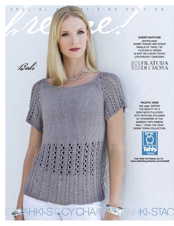 Vogue Knitting Bali Pacific View Tunic Knitted Top Patterns