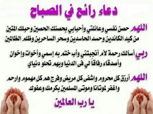 صورة ذات صلة Islamic Pictures Prayer Times Qoutes
