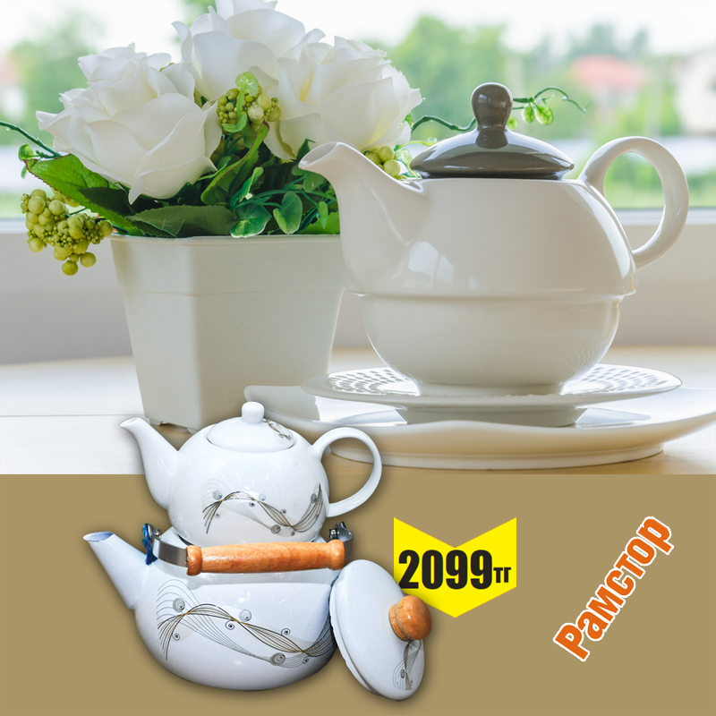 чайник для заваривания чая фарфоровый