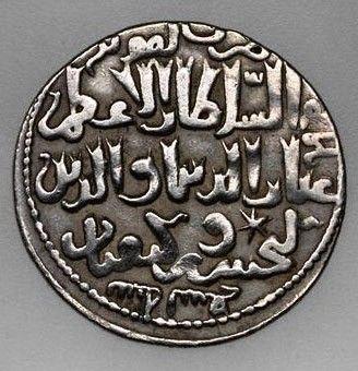 Bentes - Persia, Buyid Empire - Imad Al Dawla (934 - 949 AD ...