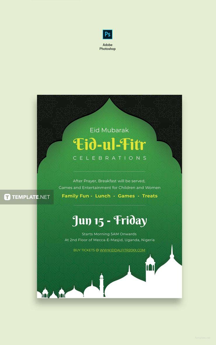 Free Eid Ul Fitr Invitation Invitation Template Invitation Card