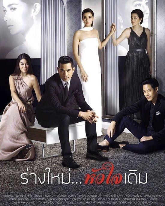 Rang Mai Hua Jai Derm New Body Same Heart Great Dramas
