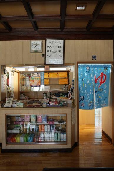 庶民の心を潤す キング オブ 銭湯 Tokyo Guide Pen Online 銭湯 部屋 デザイン 温泉 銭湯