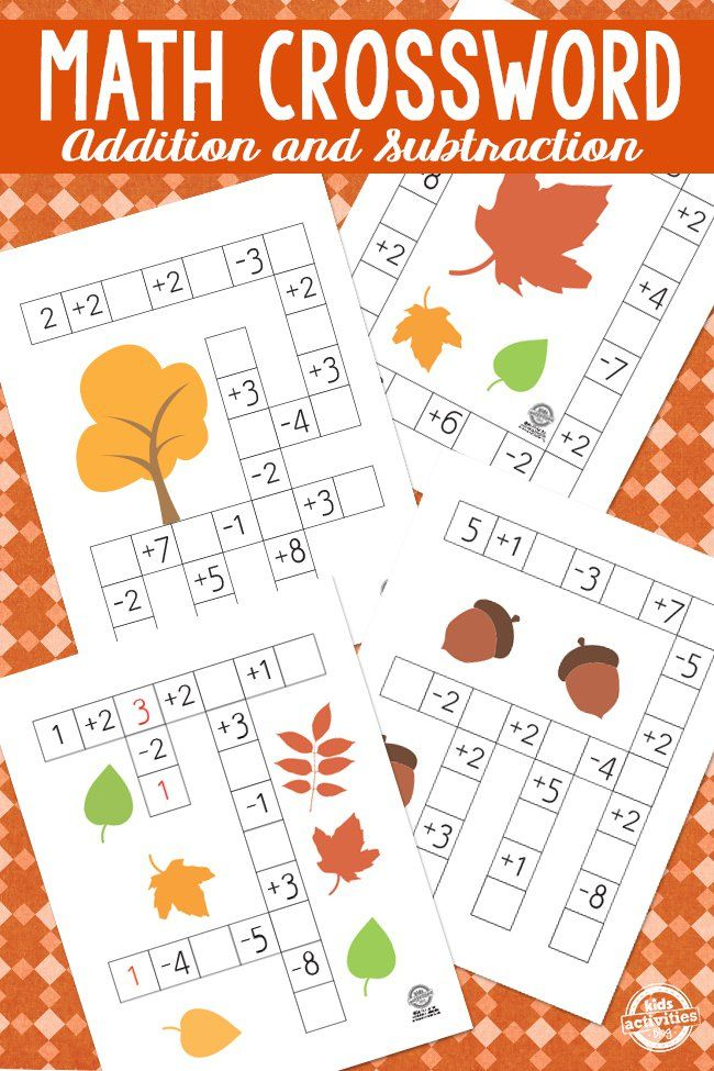 Fall Math Crossword Puzzles | Pinterest | Maths, School and Homeschool