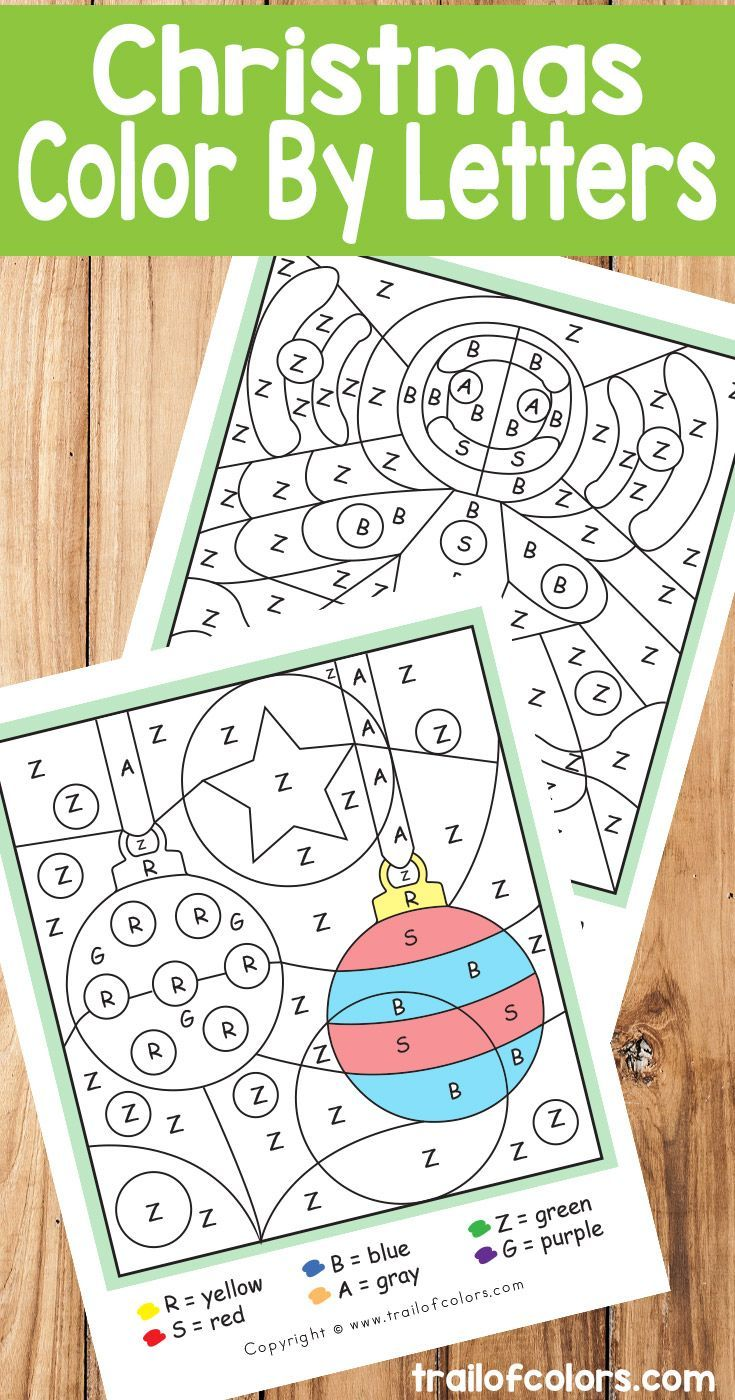 Christmas Color by Letter Ornaments and Gingerbread Man
