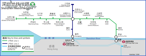 cool SHENZHEN METRO MAP IN ENGLISH | Tours Maps | Subway map ... on montreal metro, yantai metro map, tianjin metro, xiamen metro map, dalian metro map, kabul metro map, zibo metro map, chengdu metro, hefei metro map, city metro map, tokyo metro map, guilin metro map, nanjing metro, edmonton metro map, hangzhou metro, jakarta metro map, guangzhou metro, dhaka metro map, ningbo metro map, shenzhen bao'an international airport, island line, shenzhen railway station, moscow metro, chongqing metro, walt disney world monorail system map, shanghai metro, changsha metro map, bucharest metro, guangzhou metro map, hong kong metro map, dalian metro, shanghai metro map, brussels metro, santiago metro, beijing subway, nanchang metro map, wuhan metro, shantou metro map, window of the world,