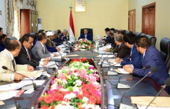 اخبار يمنية عاجلة - مجلس الوزراء يشيد بانتصارات الجيش