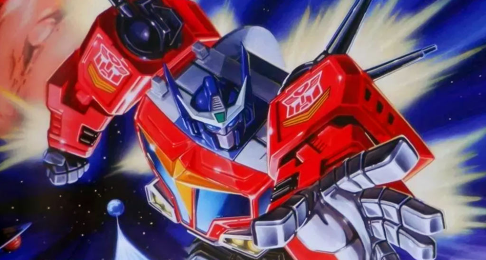 List Of Transformers >> Star Convoy The Complete List Of Transformers G1 Autobot