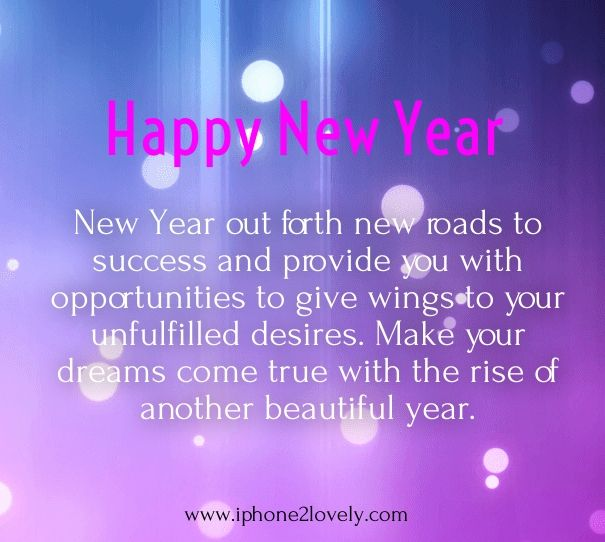 Happy New Year 2017 Wishes For Boss Happy New Year Happy New Year 2017 Wishes Happy New Year 2018