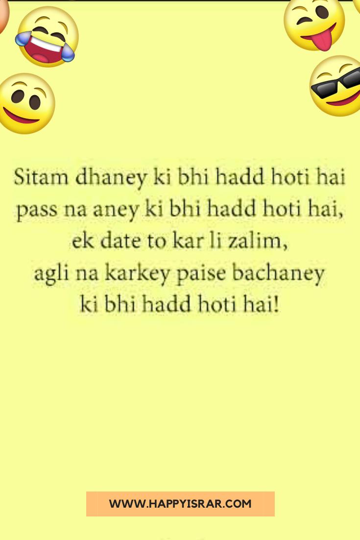 Funny Shayari With Picture : funny, shayari, picture, Funny, Hindi/English, Shayari, Comedy,, Comedies,, Hindi