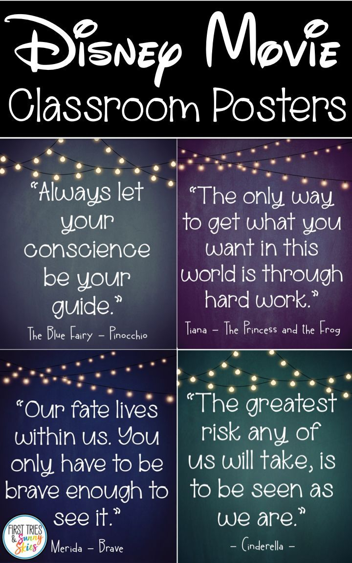Walt Disney Movie Quotes Posters - Inspirational Walt Disney Quotes From Movies #disneymovies