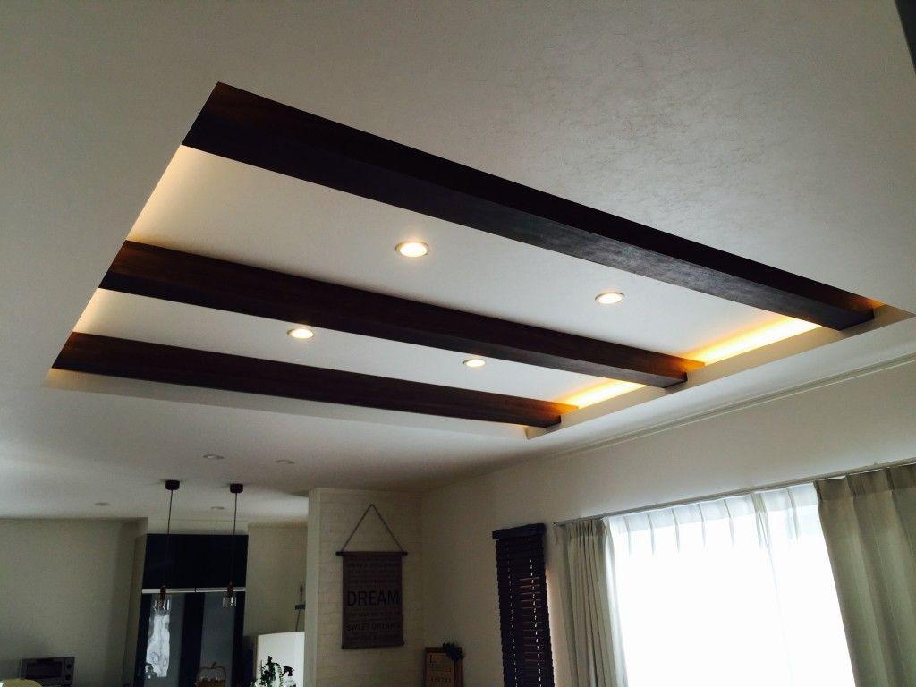 間接照明 折り上げ天井 見せ梁 天井 折り上げ天井 間接照明