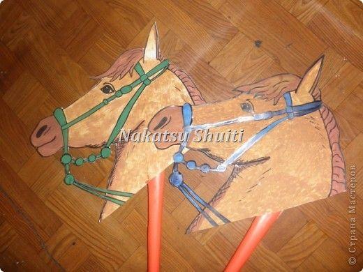 Как сделать коня на палке фото 534