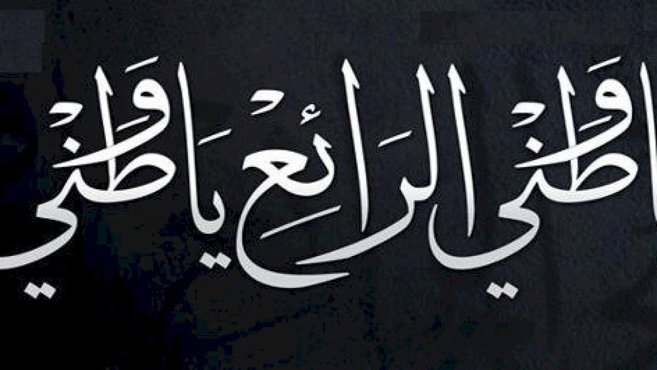 احبك يا وطني Arabic Calligraphy Design Calligraphy Design Calligraphy